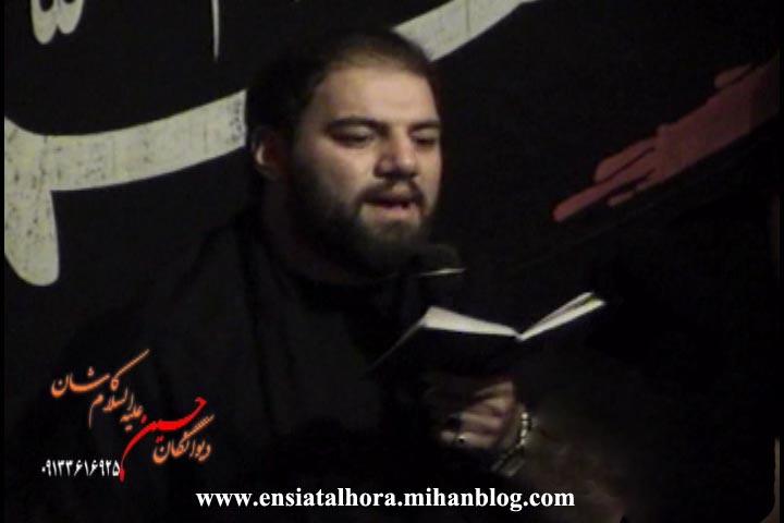 کربلایی آرش پیله ور(شب2 فاطمیه اول92)دیوانگان حسین(ع)کاشان