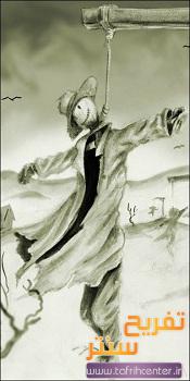 دلایل خودکشی ایرانیان