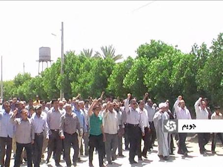 تظاهرات علیه هتک حرمت به مقدسات در جویم