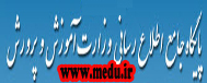 http://s4.picofile.com/file/7758937418/m.jpg