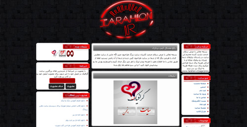 قالب سایت طراحیون