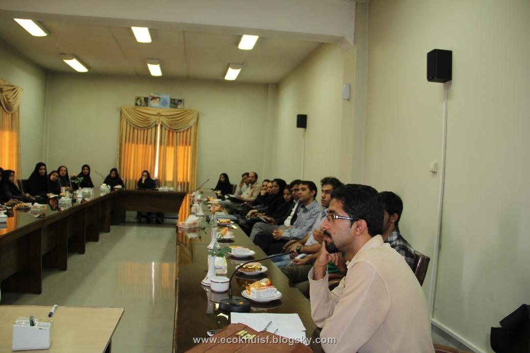 سلسله نشست های هم اندیشی اقتصادی 3 دانشگاه آزاد اسلامی واحد خوراسگان(اصفهان)