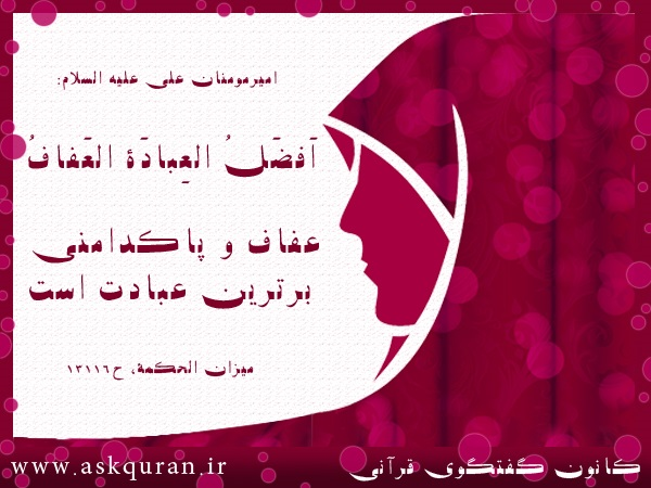 http://s4.picofile.com/file/7762073331/hejab_hijab_veil_102.jpg