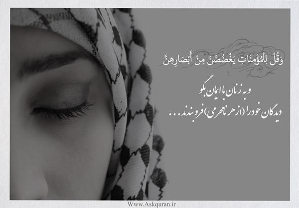 http://s4.picofile.com/file/7762078602/hejab_hijab_veil_103.jpg
