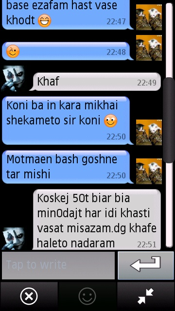 Id Khor Mangol :D (Mostanad) Screenshot000029