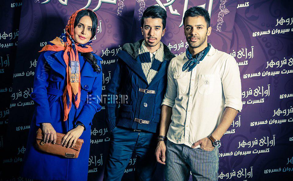 عکس جدید الناز شاکردوست در کنسرت سیروان خسروی