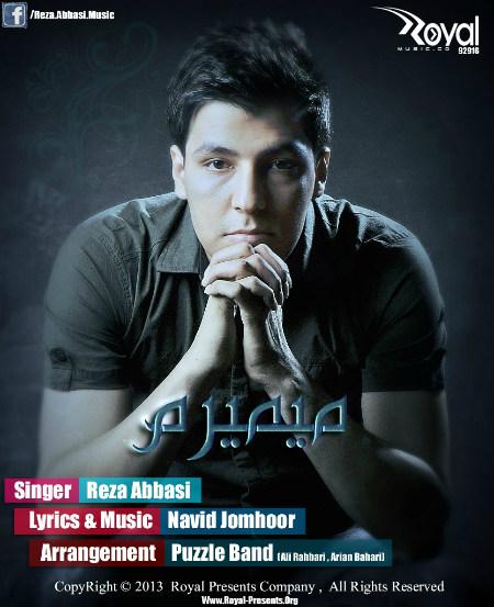 دانلود آهنگ جدید احمد سعیدی وابستت شدم