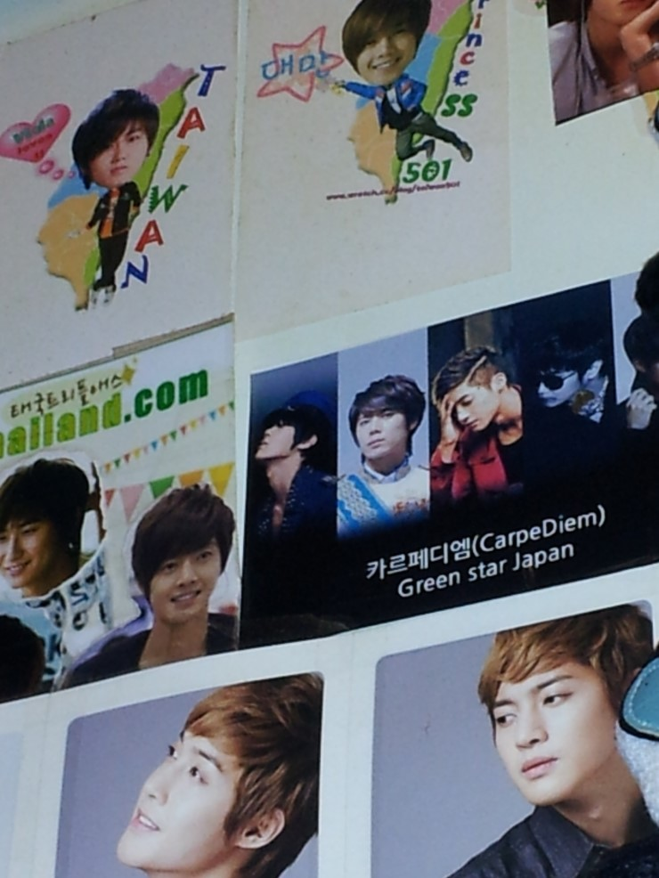 SS501 Members SOLO Pix at Jacksal Chicken SS501 number 1 in Naver search&Gifts&SS501 Members SOLO Pix at Jacksal Chicken