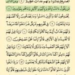 بهترین قرآن آندروید