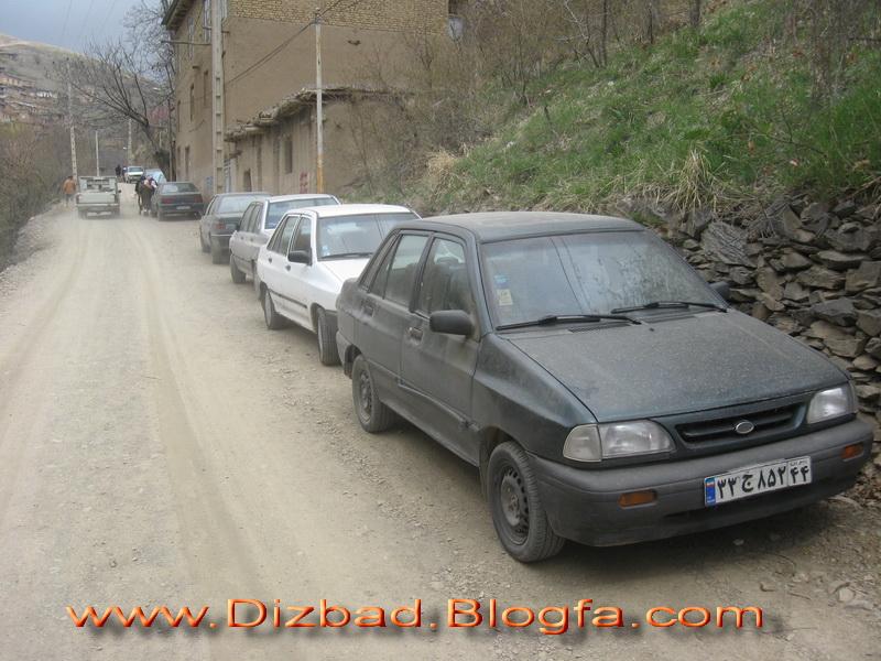 دیزباد - Dizbad