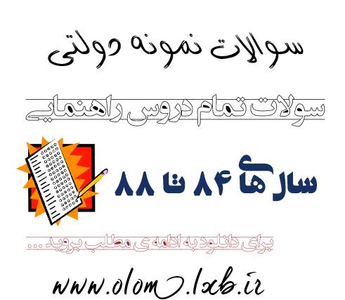 nmune_dolaty.jpg (491×427)