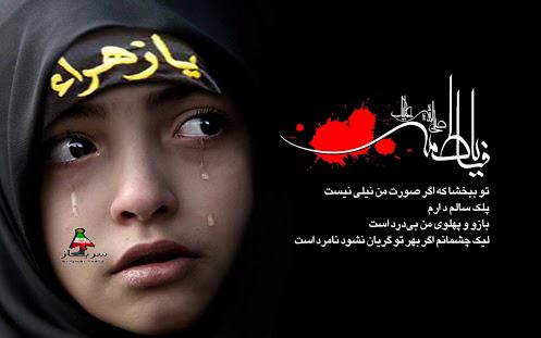 http://s4.picofile.com/file/7769378167/hijab.jpg
