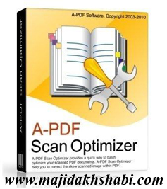 نرم افزار بهینه سازی فایل های PDF