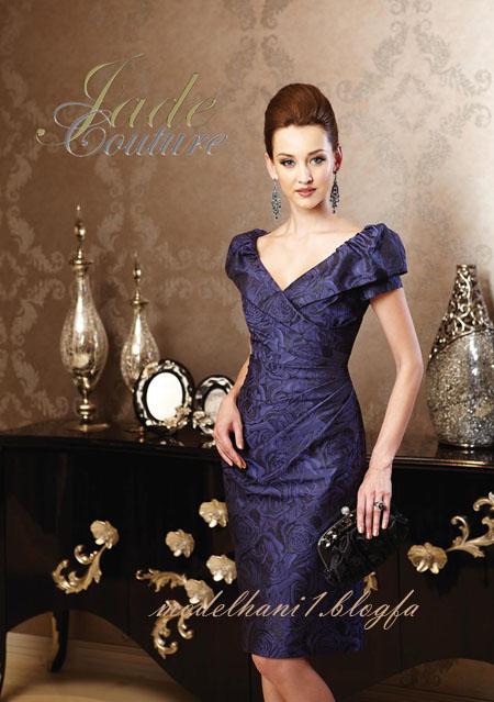 فروش لباس ترک مشهد