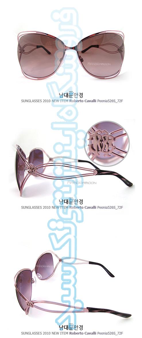 عینک آفتابی 2013 جدید