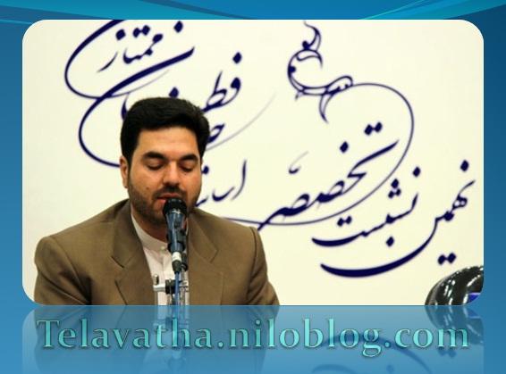 [تصویر:  telavatha_niloblog_com_ahmadiwafa_3.jpg]