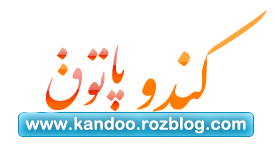 http://s4.picofile.com/file/7773962254/kandoo.png