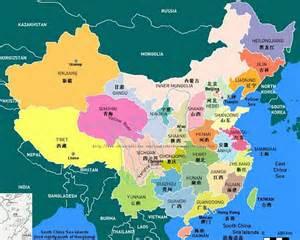 چین زیبا