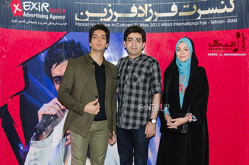 عکس جدید آزاده نامداری و همسرش فرزاد حسنی در کنسرت فرزاد فرزین