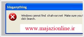 http://s4.picofile.com/file/7792673117/tarfand_shahvarnet.jpg