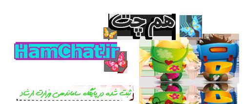 http://s4.picofile.com/file/7793211284/logoo.png