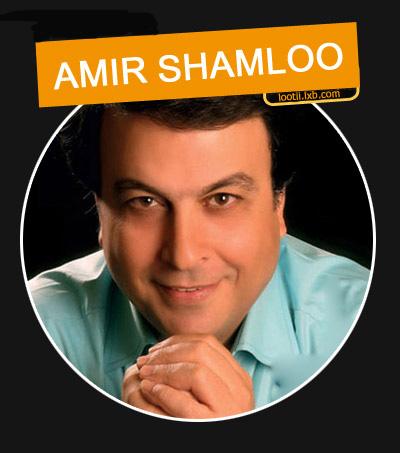 Amir Shamloo