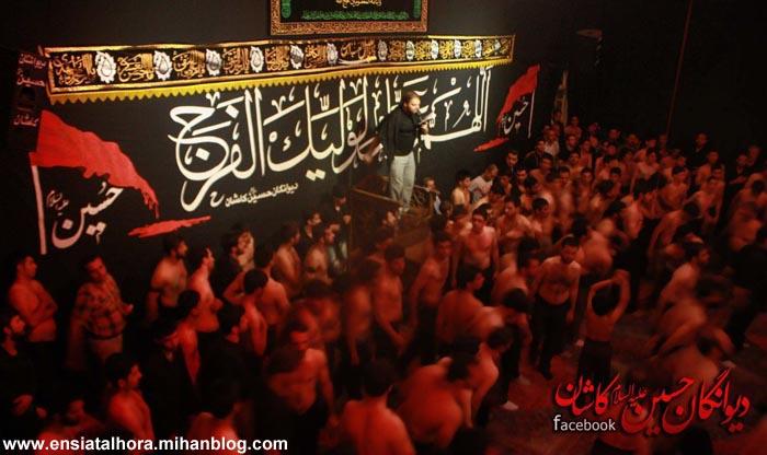 کربلایی آرش پیله ور(شب شهادت حضرت زینب(س)92)دیوانگان حسین(ع)کاشان