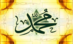 عید مبعث بر همه مسلمانان مبارک باد
