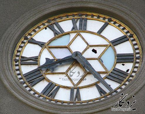ساعت  مارکار