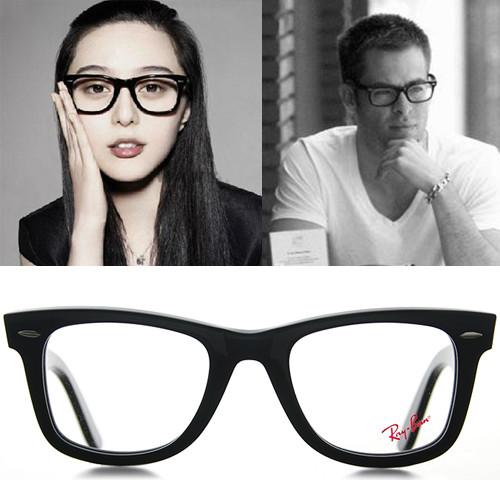 خرید عینک آفتابی طبی