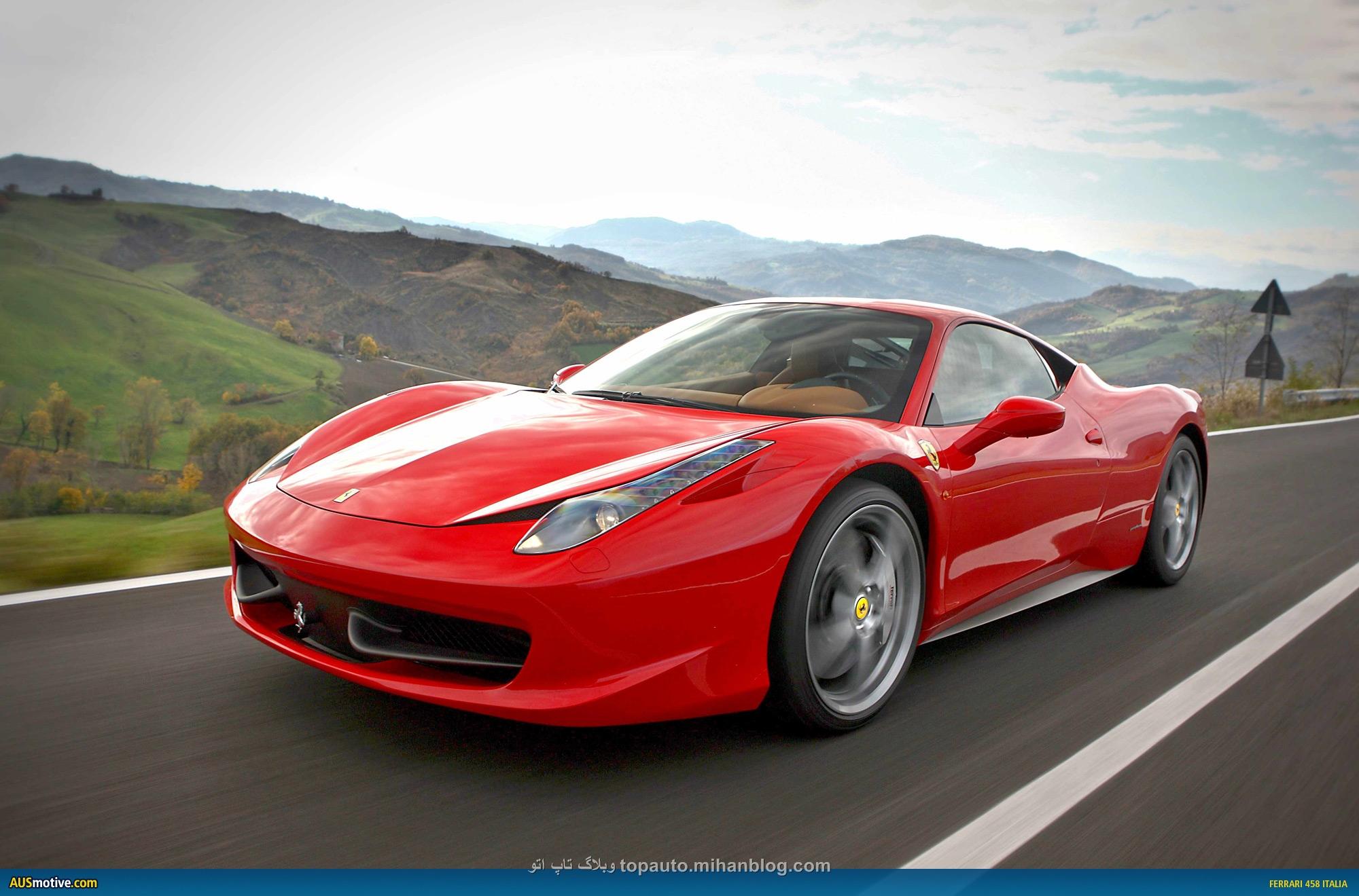 http://s4.picofile.com/file/7797781284/Ferrari_458_Italia_25.jpg