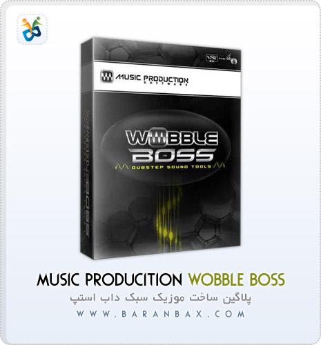 دانلود وی اس تی ساخت موزیک داب استپ Wobble Boss