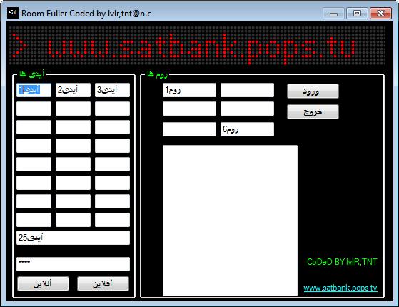 RooM Fuller Coded by lvlr,tnt 2013_06_20_035152