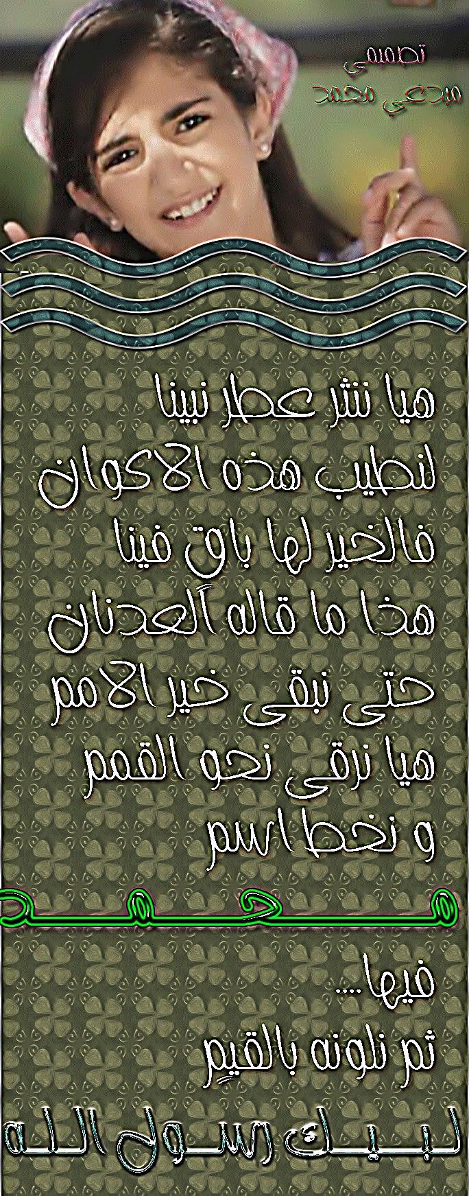 http://s4.picofile.com/file/7798729886/279502_437167943012139_1080398384_o.jpg
