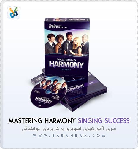 دانلود آموزش خوانندگی Mastering Harmony Singing Success