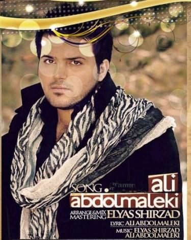 http://s4.picofile.com/file/7800481612/Ali_Abdol_Maleki_Cheshmaye_Man_2.jpg