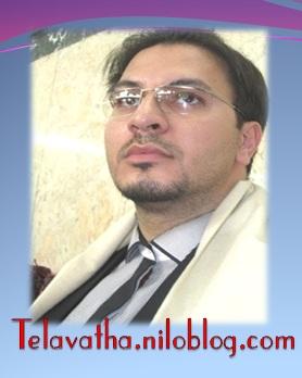 [تصویر:  telavatha_niloblog_com_hamed_12.jpg]