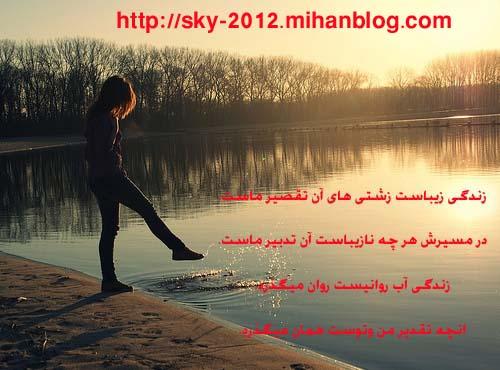 http://s4.picofile.com/file/7802200107/sky_2012.jpg