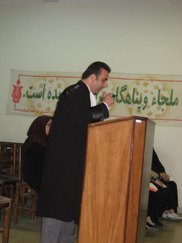 قندهاری در دادگاه کیفری