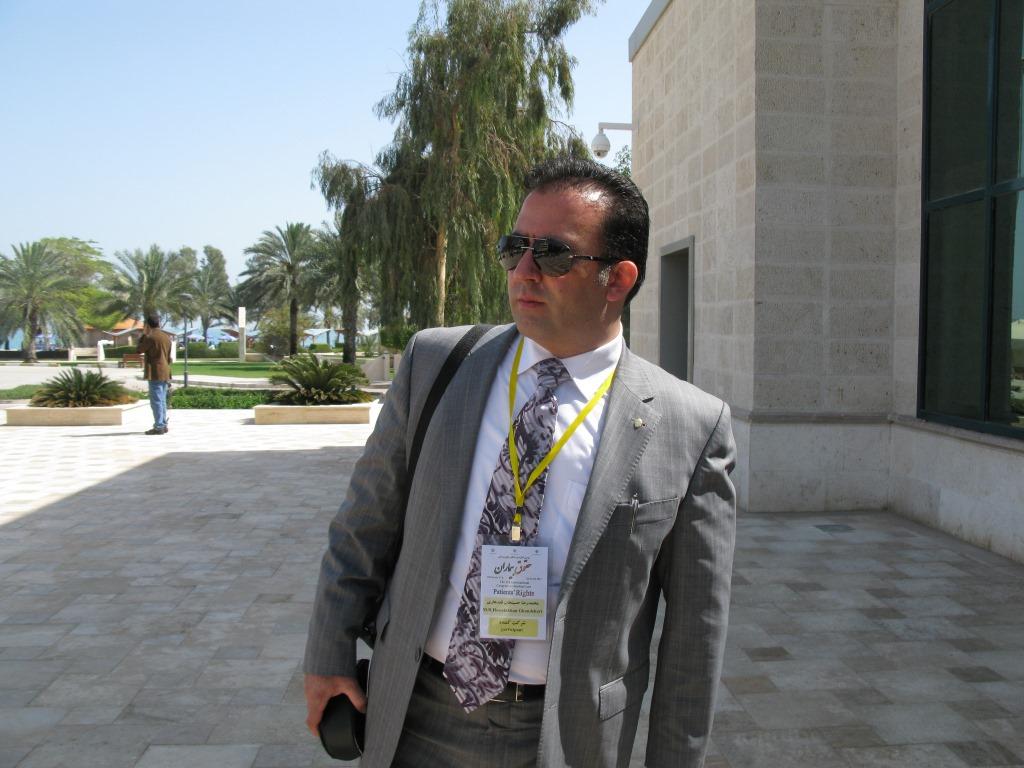 کنفرانس حقوق بیماران