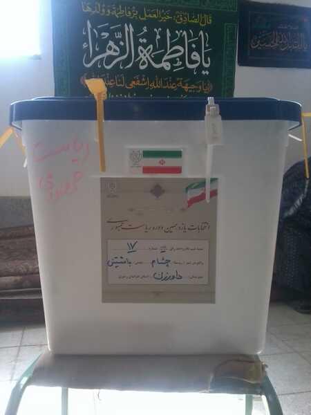 انتخابات 92 چشام