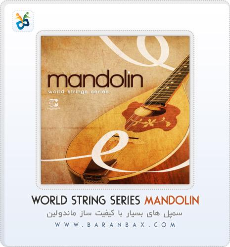 دانلود سمپل ماندولین World String Series Mandolin