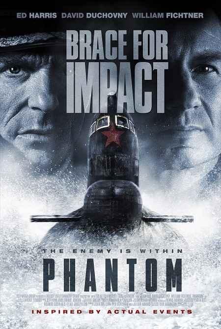 فیلم Phantom 2013