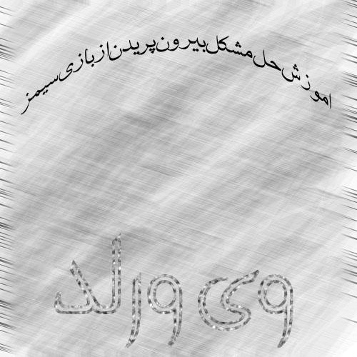 http://s4.picofile.com/file/7805474408/mo.jpg