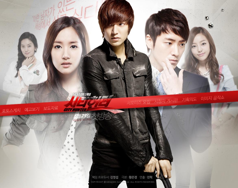سریال کره ای شکارچی شهر - City Hunter