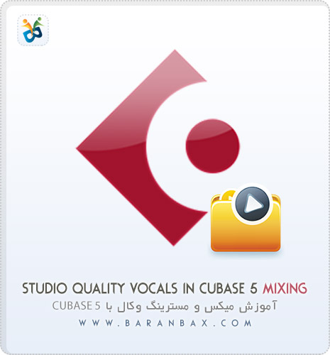 آموزش میکس وکال Studio Quality Vocals In Cubase 5 Mixing