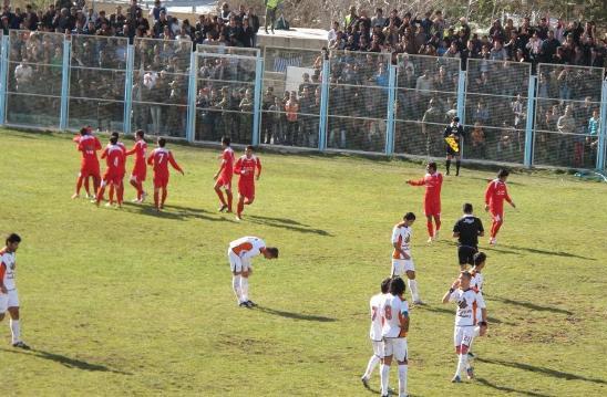 شهرداری یاسوج - مس کرمان