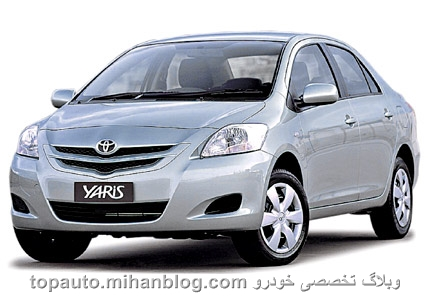 http://s4.picofile.com/file/7808051391/Toyota_Yaris_Sedan.jpg