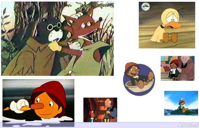 گربه نره روباه مکار-اردک پینوکیو-جینا-پینوکیو