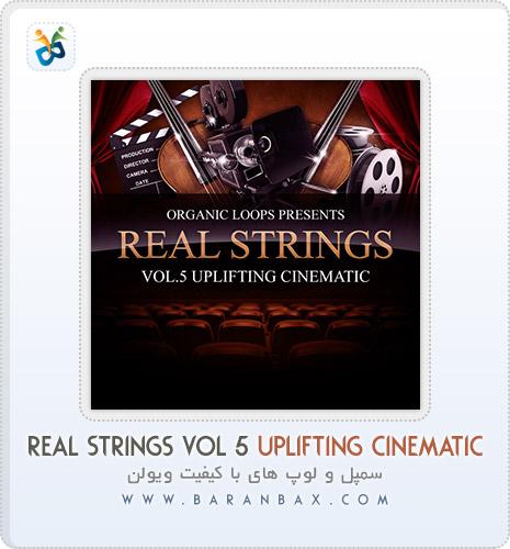 دانلود سمپل و لوپ ویولن Real Strings Vol 5 Uplifting Cinematic